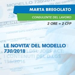 Corsi e-learning - Le novita' del Modello 730/2018