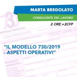 Corsi e-learning - Il modello 730/2019 - Aspetti operativi